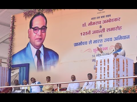 PM Modi's address at the launch of Gram Uday Se Bharat Uday Abhiyaan in Madhya Pradesh