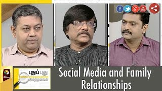 Puthu Puthu Arthangal: Social Media and Family Relationships | (05/09/2016)
