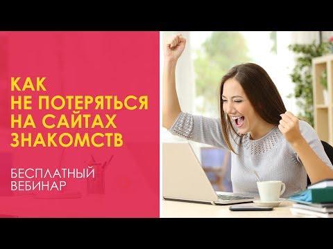 сайт секс знакомств в новокузнецке бесплатно
