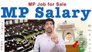 MPஆகலாம் வாங்க | MP Duty and Salary | Tamilnadu Election 2019 |  Tamil | Pokkisham | Vicky | TP