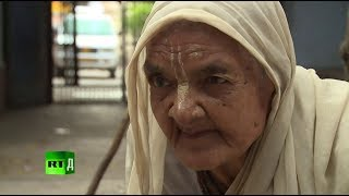 The Invisible Women: Shunned from their familes, widows in India driven to the streets to die