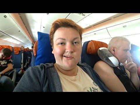 ЭКСТРЕННАЯ ЭВАКУАЦИЯ из Таиланда 🌴 Перелет с Пхукета на самолете Аэрофлот и поезд Сапсан