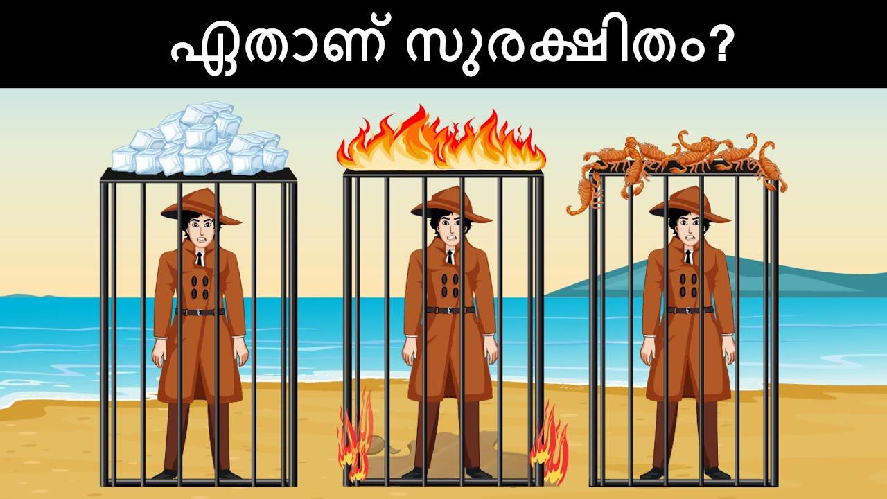 Episode 37 - The Old Treasury Thief | മലയാളത്തിലെ കടങ്കഥകൾ | Riddles in Malayalam