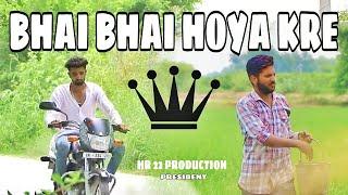 Gambar cover BHAI BHAI HOYA KRE | HR22 PRODUCTION