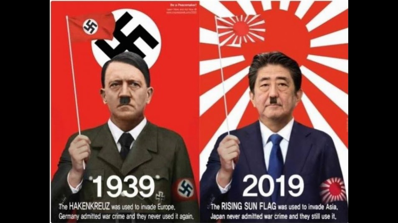 The Rising Sun Flag Is The Symbol Of War Criminal Youtube