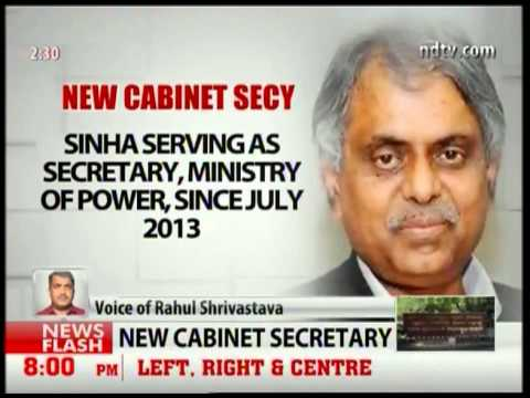 Pradeep Kumar Sinha appointed as new Cabinet Secretary - YouTube
