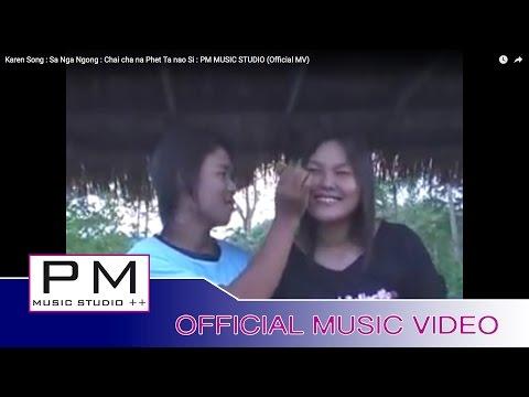 Karen Song :เสีย ใจ:ชัย ชนะ  เพชร ตะ นาว ศรี: PM MUSIC STUDIO (Official MV)
