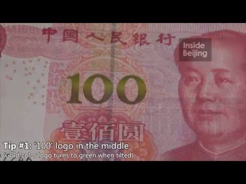 9 tips to detect the fake & new Chinese Yuan note (新版100元人民币)