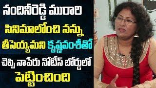 Actress Srinija About Lady Director Nandini Reddy and Murari Movie |Srinija Interview| Friday Poster