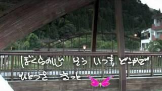 Music video by Kiyoshiro Imawano performing Oh! Radio. (C) 2009 Bab...