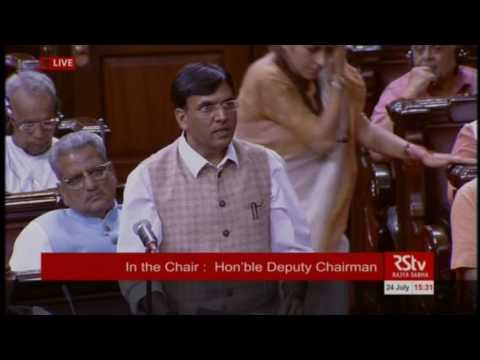 The Admiralty (Jurisdiction and Settlement of Maritime Claims) Bill Moved in Rajya Sabha || NTV