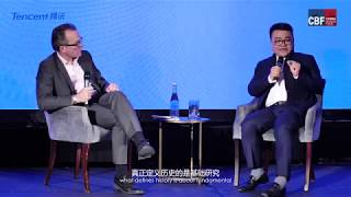 China Business Forum 2019, hosted by London Business School