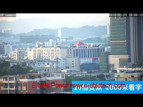 Solar camera 4G