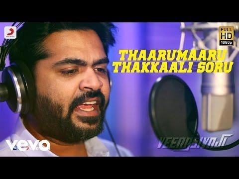 Veera Sivaji - Thaarumaaru Thakkaalisoru Making Video | D. Imman
