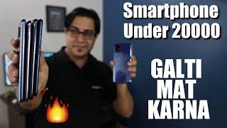 Top 7 Best Smartphone Under 20000 in November I GALTI MAT KARNA