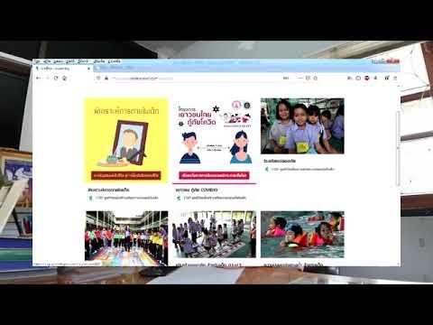 นายกเทศมนตรีตำบลลวงเหนือ กับโครงการ เยาวชนไทย กู้ภัยโควิด-19