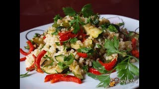 Овощи гриль с булгуром Диетические блюда
