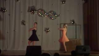 40.Танцевальный дуэт Синергия - Всё пройдет