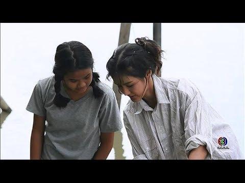 ย้อนหลัง ละครธรรมนำชีวิต | ตอน อาวุธลับ | 25-05-60 | TV3 Official