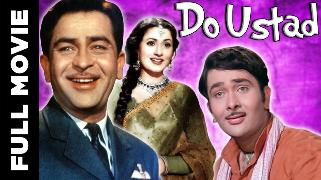 Do Ustad(1959) Full Movie | दो उस्ताद | Raj Kapoor, Madhubala, Sulochana
