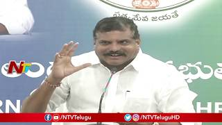 Minister Botsa Satyanarayana Press Meet Live  Live
