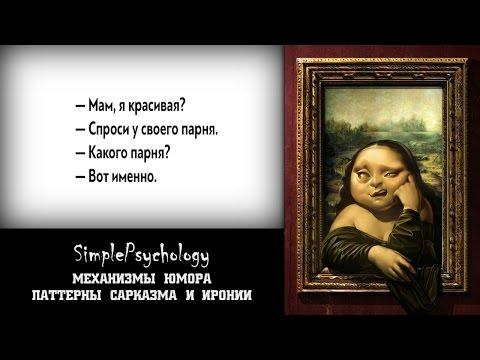 АНАТОЛИЙ ТРУШКИН! НОВЫЙ СБОРНИК ШАМАНА ЮМОРА!