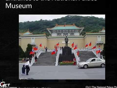 台灣史 Taiwanese History CH 11. --THE-NATIONAL PALACE MUSEUM -2 / CHOU WHEI-MING