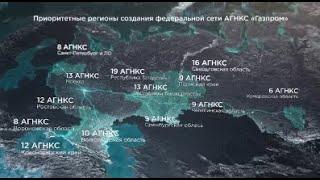 видео Газпром газомоторное топливо томск