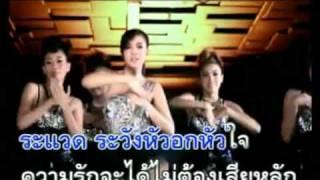 สกัดดาวยั่ว156_Dance Thailand remix