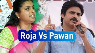 Political Hot Topic : Roja vs Pawan Kalyan -  Express TV