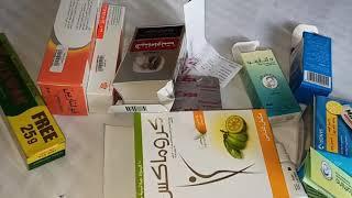 Египет 2021 Лекарства из Шарм Эль Шейха Что я привезла Цены удивляют