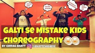 Galti Se Mistake Kids Dance Choreography | Chirag Bhatt | Jagga Jasoos