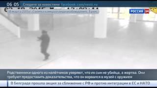 Расстрел туристов в Тунисе: получено видео с камеры в музее