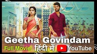 Rashmika Mandanna Vijay Devarakonda Movies   Geetha govindam Full movie Download  Hit movies concept