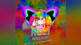 HOLI MASHAP 2019 DJ RJ EXCLUSIVE X DJ DHAMMU