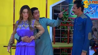 Iftikhar Thakur with Khushboo and Zafri Khan | HD Stage Drama Clip
