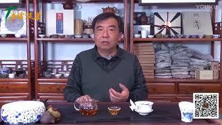 Gambar cover 【老徐谈茶】第二十期:勐库十八寨之大户赛普洱茶 高清