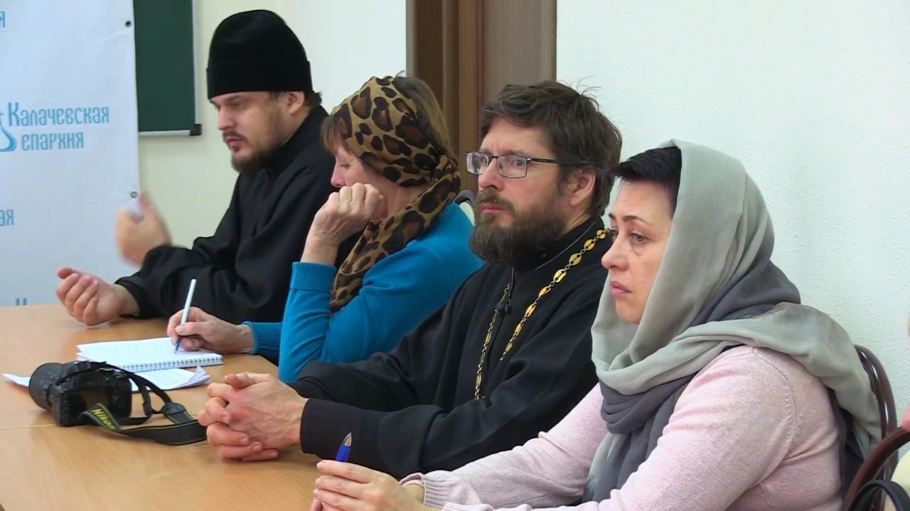 Итоговая пресс конференция Епископа Калачёвского и Палласовского Иоанна