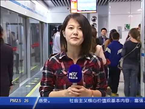 Hunan News: American Family on New Changsha Subway
