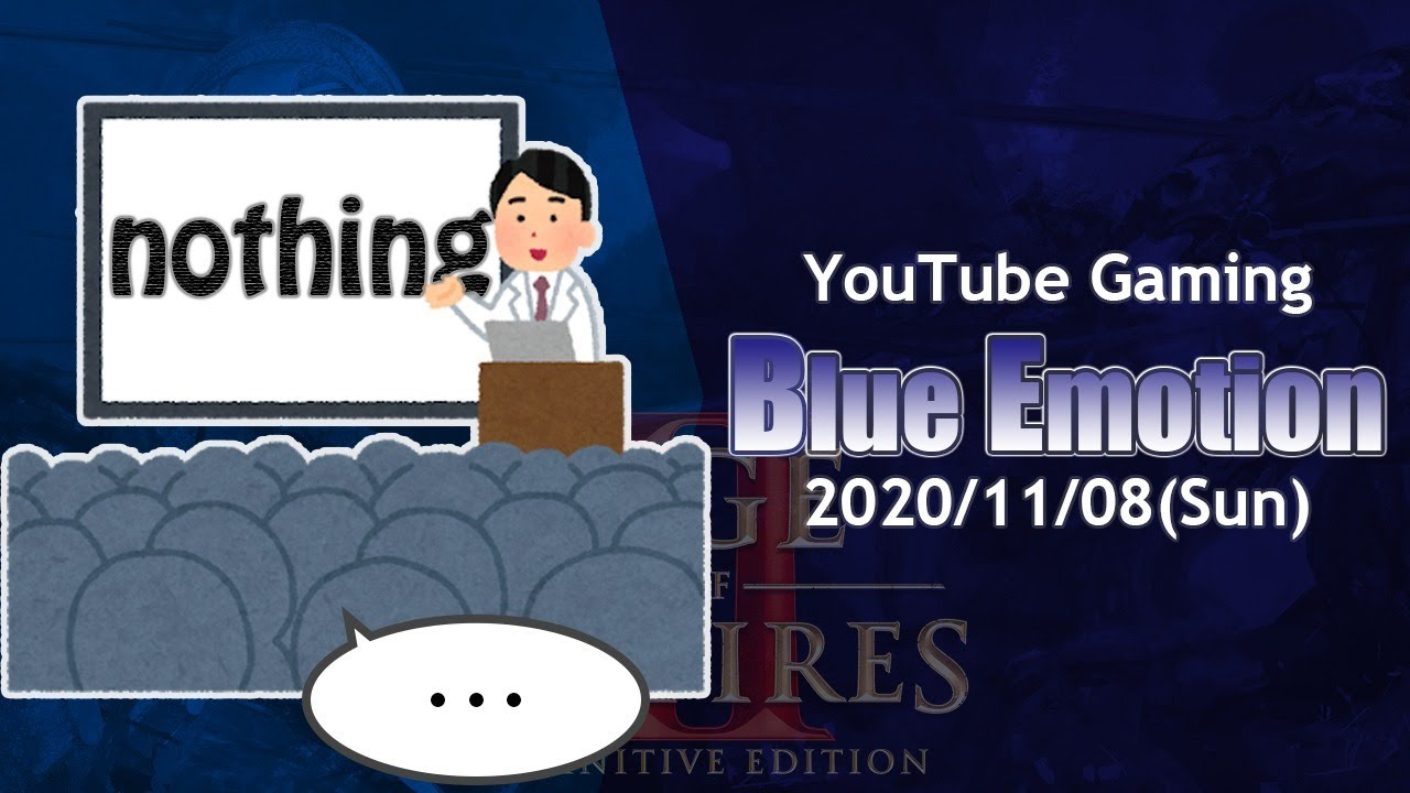 [AoE2DE]Blue Emotion #20/11/08[Just playing AoE2]