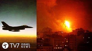 Gaza-Palestinians resume rocket fire toward Israel - TV7 Israel News 13.06.19