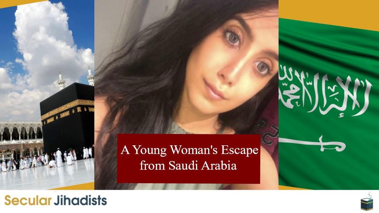 Saudi Arabian College Girl