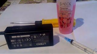 видео Как разобрать блок питания ноутбука
