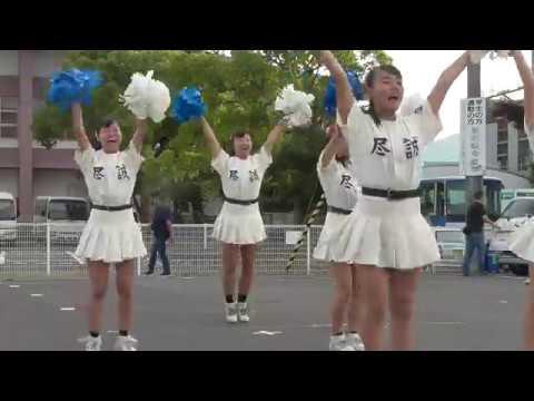尽誠学園高等学校応援部チアダンスパフォーマンス2018高瀬夏祭り