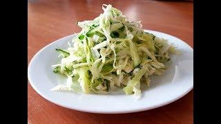 Салат на скорую руку!Быстрый,лёгкий и вкусный!