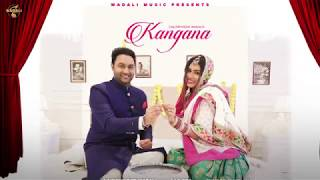 Kangana (Motion Poster) Lakhwinder Wadali | Wadali Music | Releasing On 24 December
