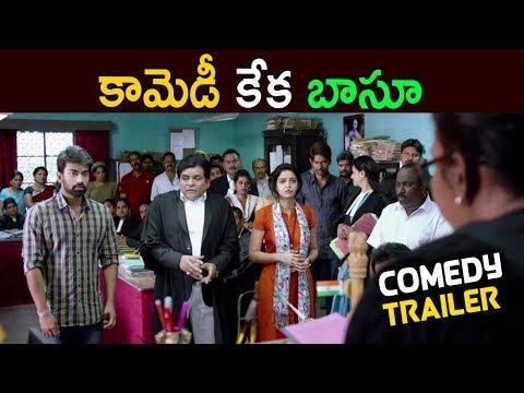 London Babulu Comedy Promos 2017 | Latest Telugu Movie 2017 | Swathi reddy