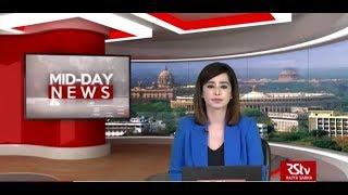 English News Bulletin – August 22 2019 1 Pm