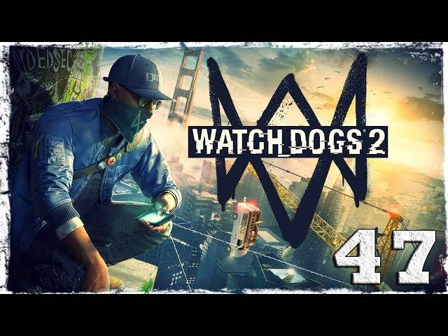 Смотреть прохождение игры Watch Dogs 2. #47: Неправильные выборы. (2/3)