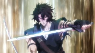 Watch Gibiate Anime Trailer/PV Online